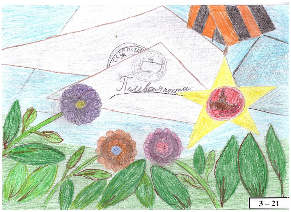 Лучшие, открытка ко дню освобождения донбасса нарисовать